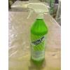 GAMAZYME BOE, 1 литр - средство для контроля запаха, удалитель зловония