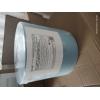 Универсальный протирочный материал в рулоне, салфетки 25 х 38 см, 500 шт/рулон, 4 рулона / коробка
